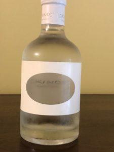 Chilled bottle of Masticha